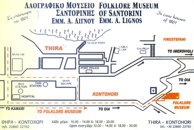Map - A road map with instructions on how to reach Folklore museum of Santorini