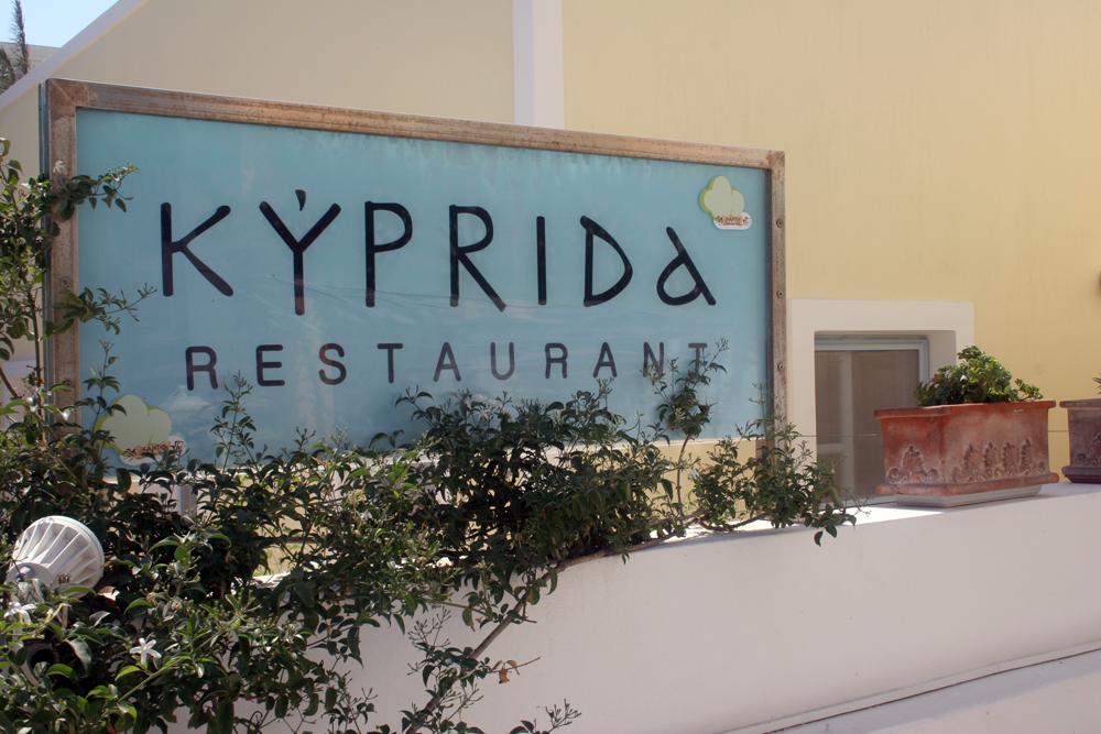 KYPRIDA IN  Oia