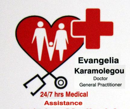 KARAMOLEGOU EVANGELIA MD, GP IN  Kamari Santorini