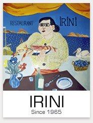 IRINI RESTAURANT IN  Kamari
