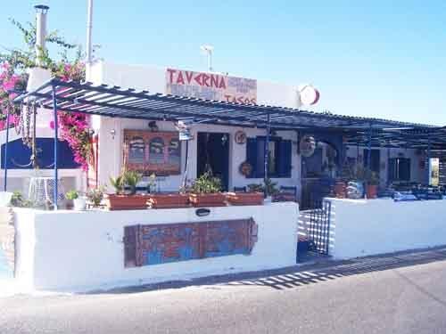 Taverna Tasos IN  Imerovigli