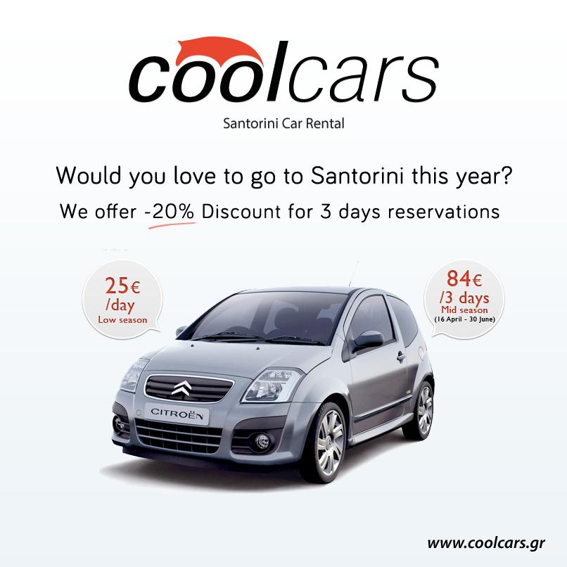 Coolcars Santorini Car Rental In Fira Santorini Greece - Cool cars santorini