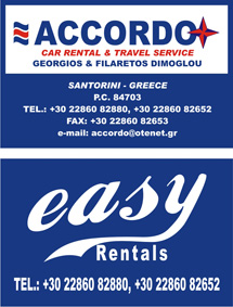 ACCORDO - SANTORINI EASY CAR RENTALS IN  PERISSA