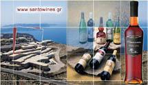SANTO WINES IN  Pirgos