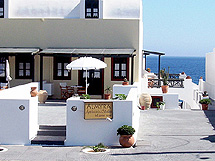 ALMYRA APARTMENTS & STUDIOS  HOTELS IN  Oia