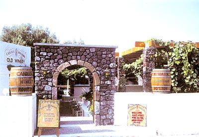 CANAVA ROUSSOS IN  M. Street - Episkopi Santorinis