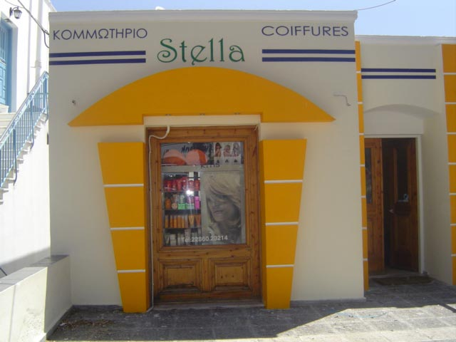 STELLA  COIFFURE IN  FIRA