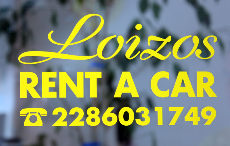 LOIZOS RENT A CAR