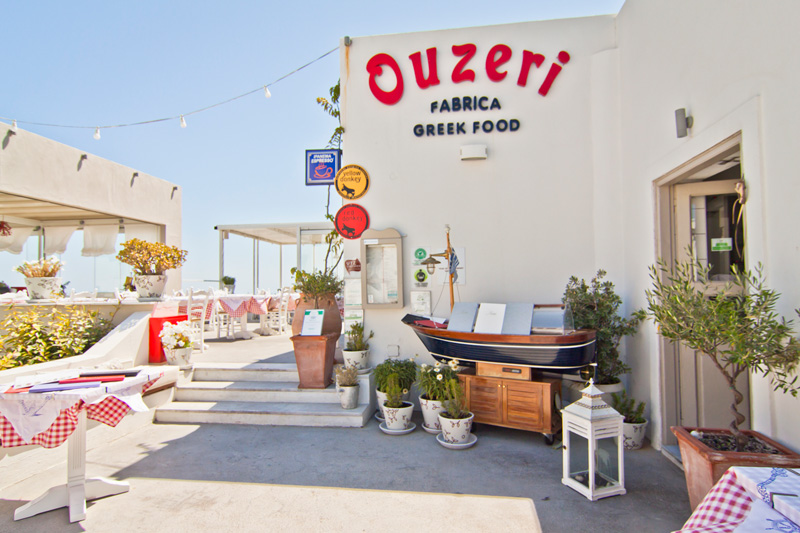 OUZERI IN  Fira
